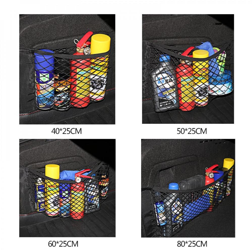 Сетка в багажник 80x25 см
