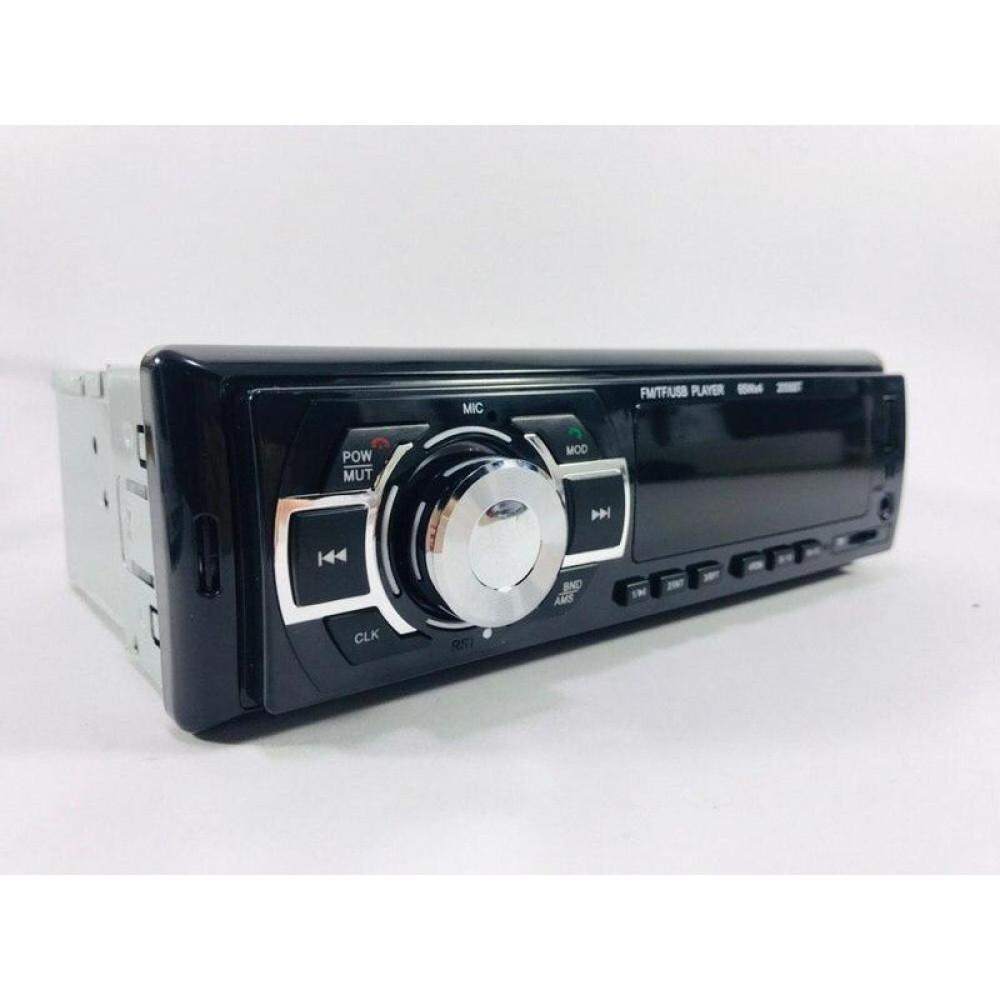 Автомагнитола MP3-2055 Bluetooth
