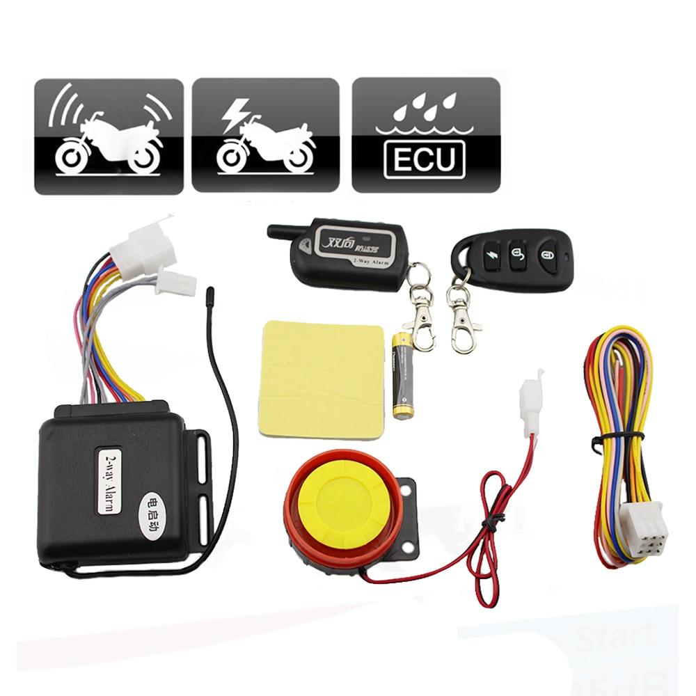Мотосигнализация с обратной связью (KCE-6300)