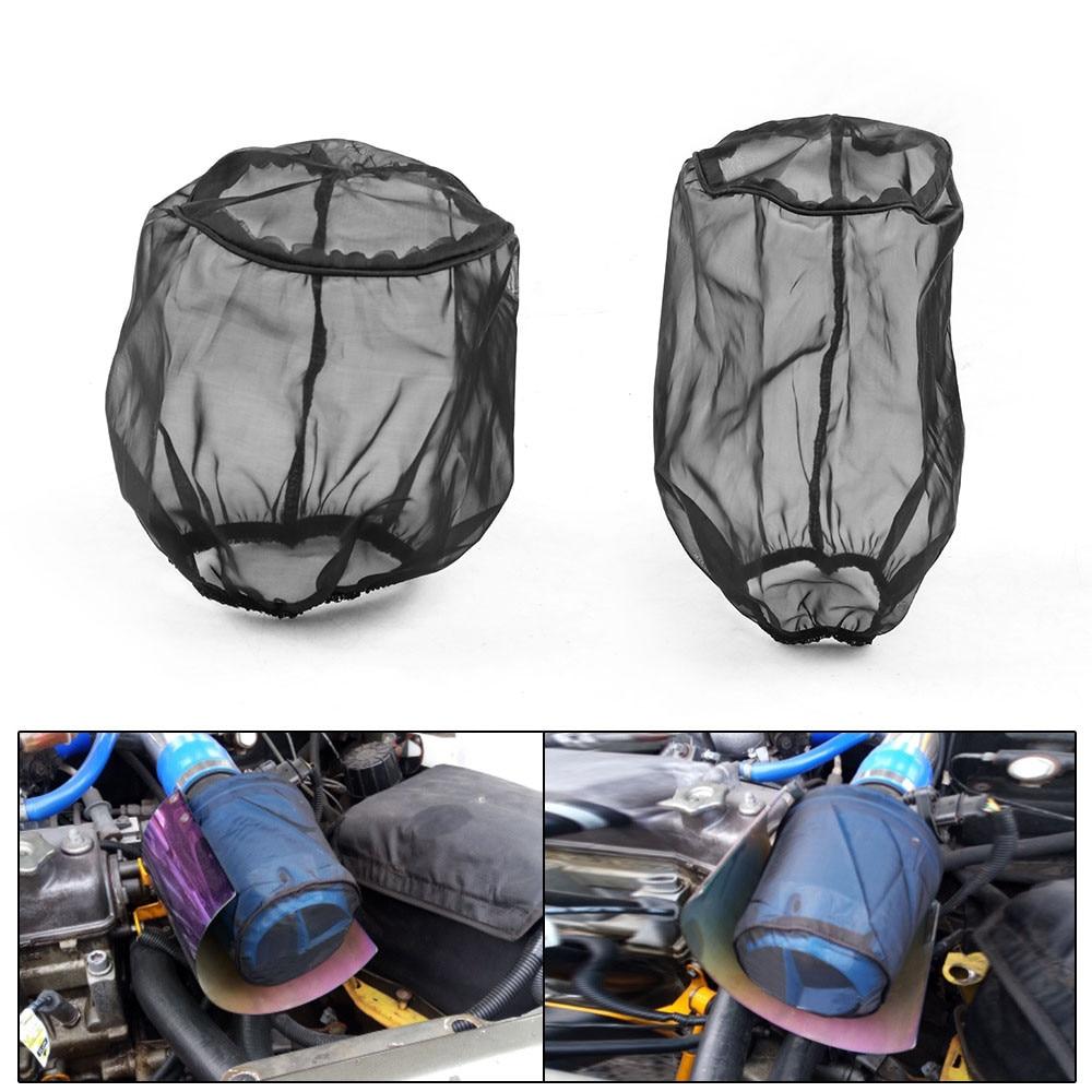 Защитный чехол на воздушный фильтр